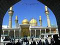Iraqi Shiite Mosque