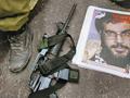 Israeli newspaper photo of  Sheikh Hassan Nasralla