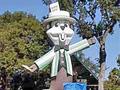 State Fair Gopher