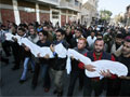 Gaza Strip funeral