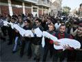 Gaza Strip funeral