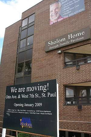 The location RS Eden purchased is currently occupied by the Shalom Home, a nursing home that is relocating to Otto avenue and West 7th Street.