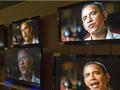 Obama's prime time TV program