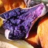 Purple yam - a true yam that lives up to its name