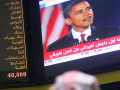 Obama's image in Kuwait