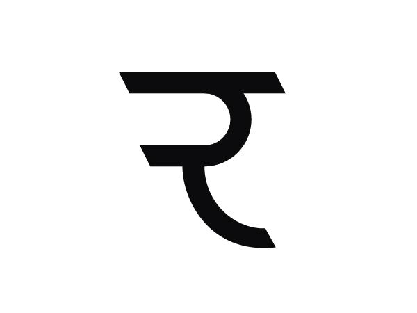 Rupee Symbol A Source Of Indian Pride Mpr News