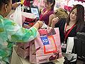JC Penney's checkout line