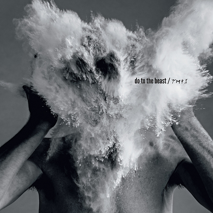 Afghan Whigs' album, 'Do To The Beast', releases April 15, 2014.