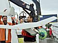 AeroVironment Puma