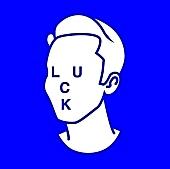 Tom Vek - Pushing Your Luck